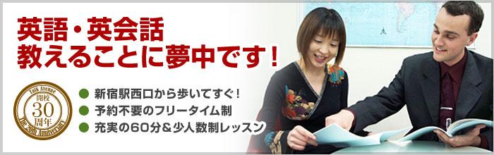 英語・英会話 教えることに夢中です!
