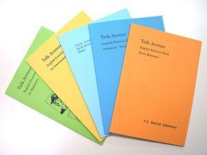 初心者から専門職まで幅広く対応した、トーク・アベニューオリジナル英会話教材。