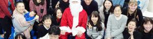 英会話スクールトーク・アベニュークリスマスパーティーの写真
